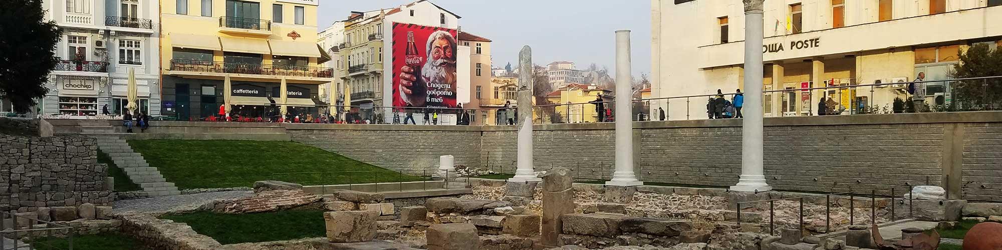 Plodding Around Plovdiv